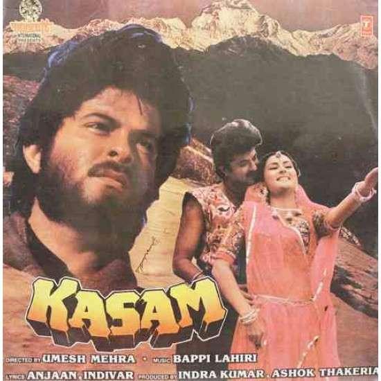 Bappi Lahiri Kasam - SFLP 1240