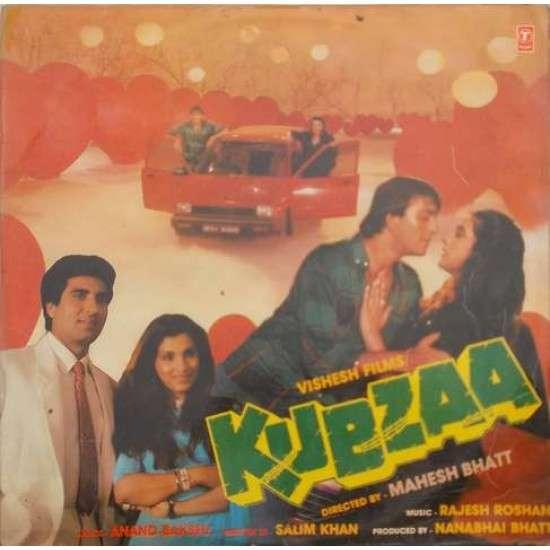 Rajesh Roshan Kubzaa - SFLP 1263