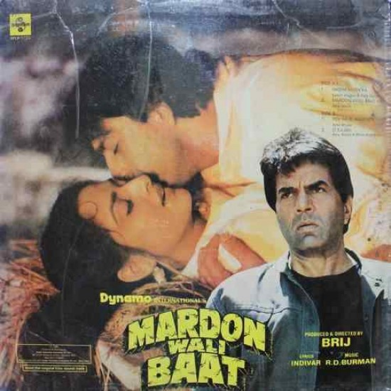Rahul Dev Burman Mardon Wali Baat - SFLP 1185