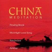 divers artistes - various artist China Meditation