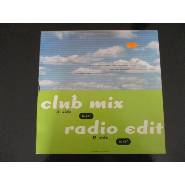 Skyland (2) A Sign (Remix Disco)