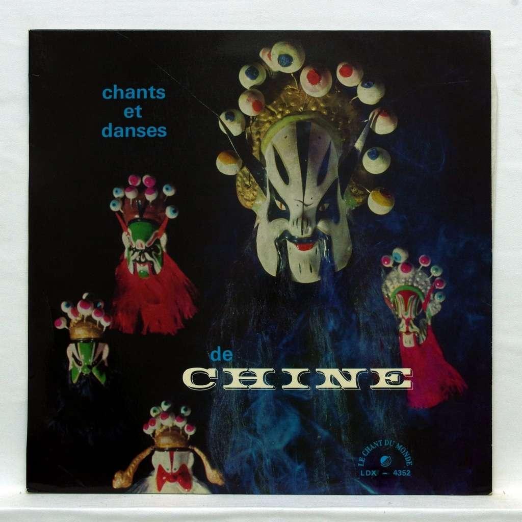 Chants & danses de Chine Chants & danses de Chine