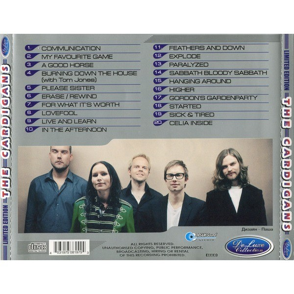 The Cardigans DeLuxe Collection (20 tracks Russia only compilation) CD (2003)