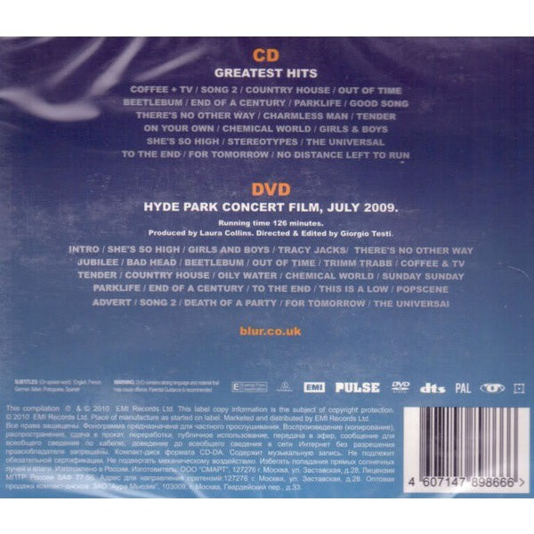Blur Greatest Hits (2010) CD+DVD Digipak / New & Factory-Sealed / Rare & out of print
