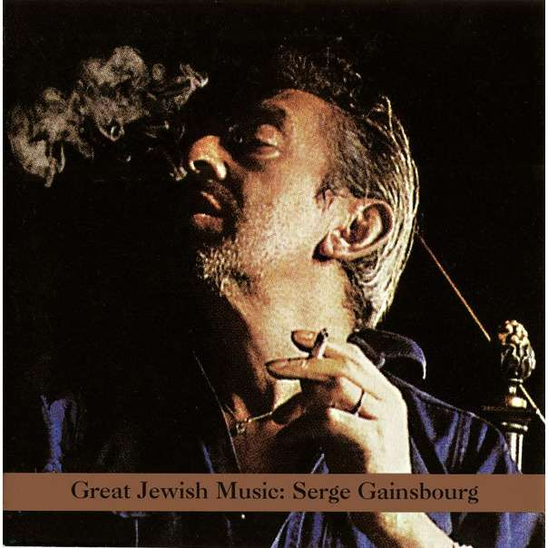 John Zorn / Fred Frith / Marc Ribot ... Great Jewish Music : Serge Gainsbourg