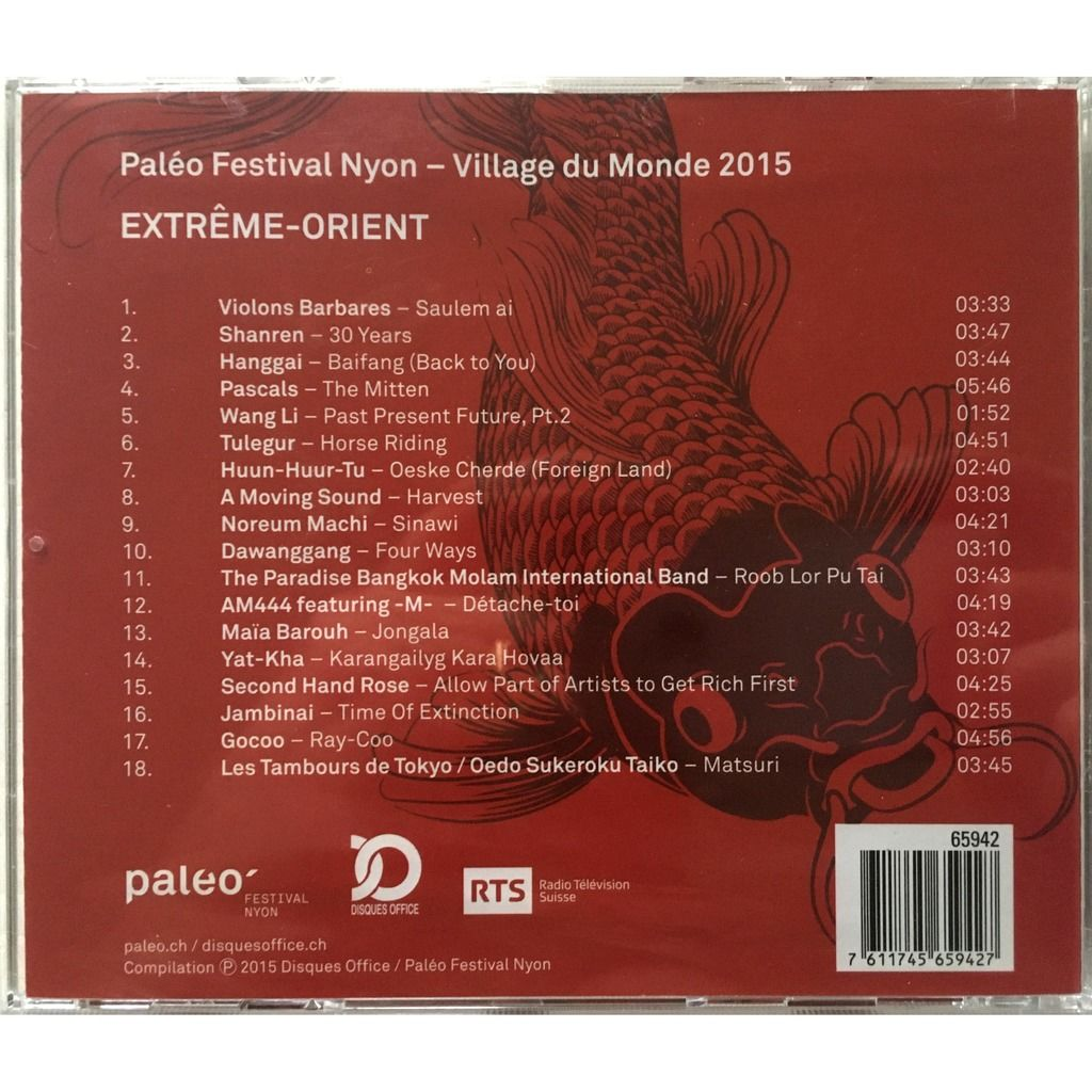 PALEO FESTIVAL NYON 2015 - EXTREME ORIENT (SEALED SWISS PRESSING 1 CD)