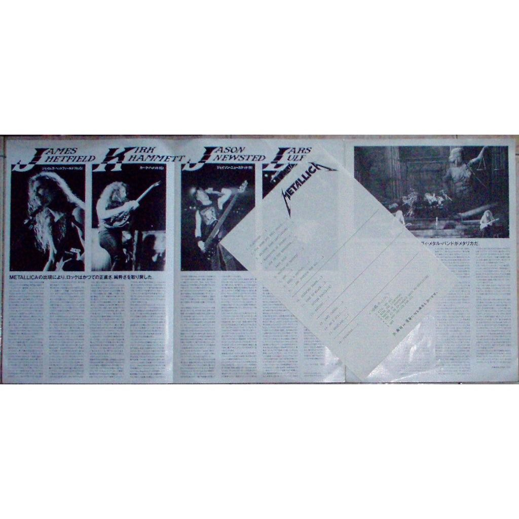 Metallica Demages Justice Japan Tour 1989 (Japan official Sony promo only Tour infos gatefold book+insert)
