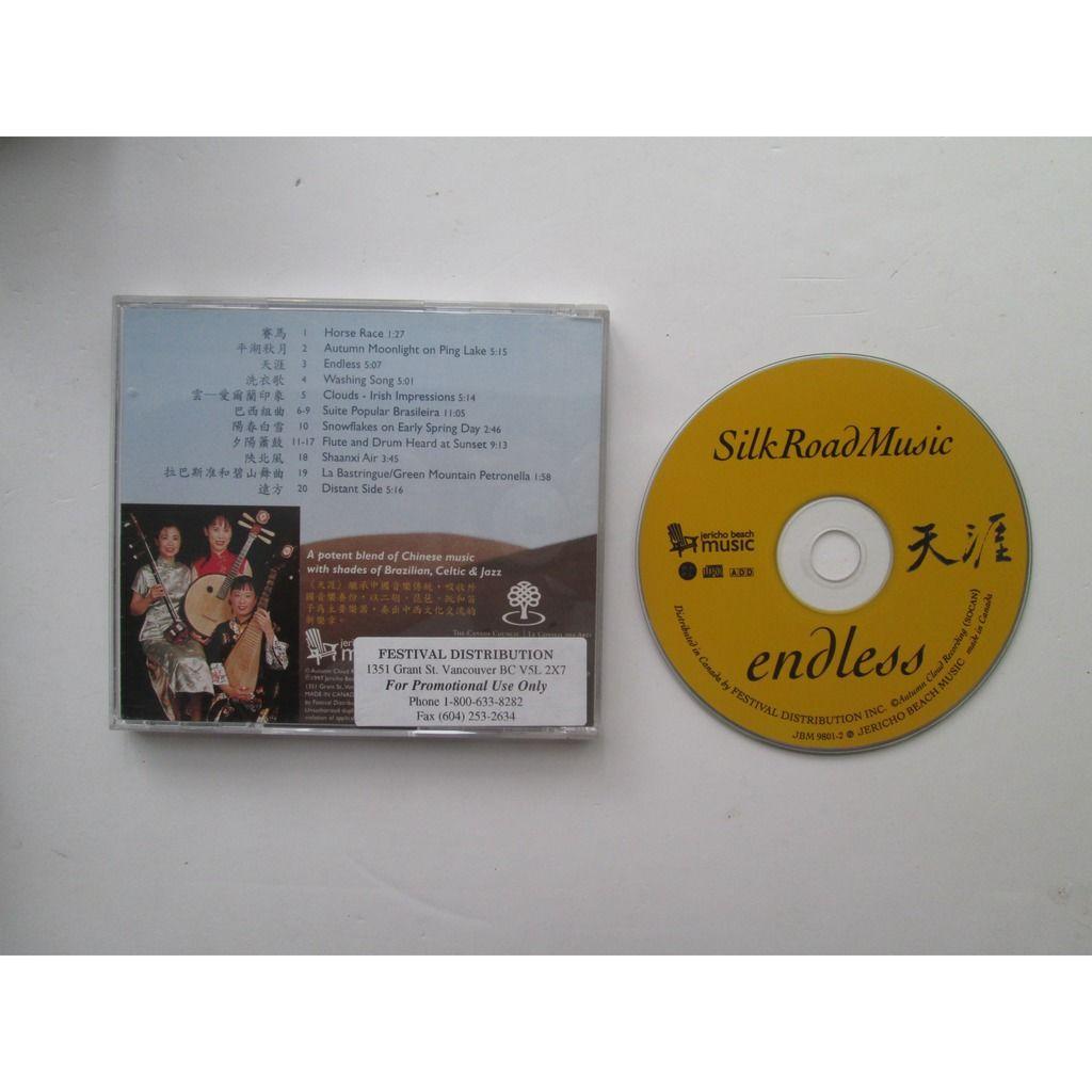 ENDLESS SILK ROAD MUSIC