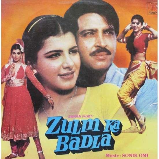 Sonik Omi & Ravinder Jain Zulm Ka Badla - SFLP 1013