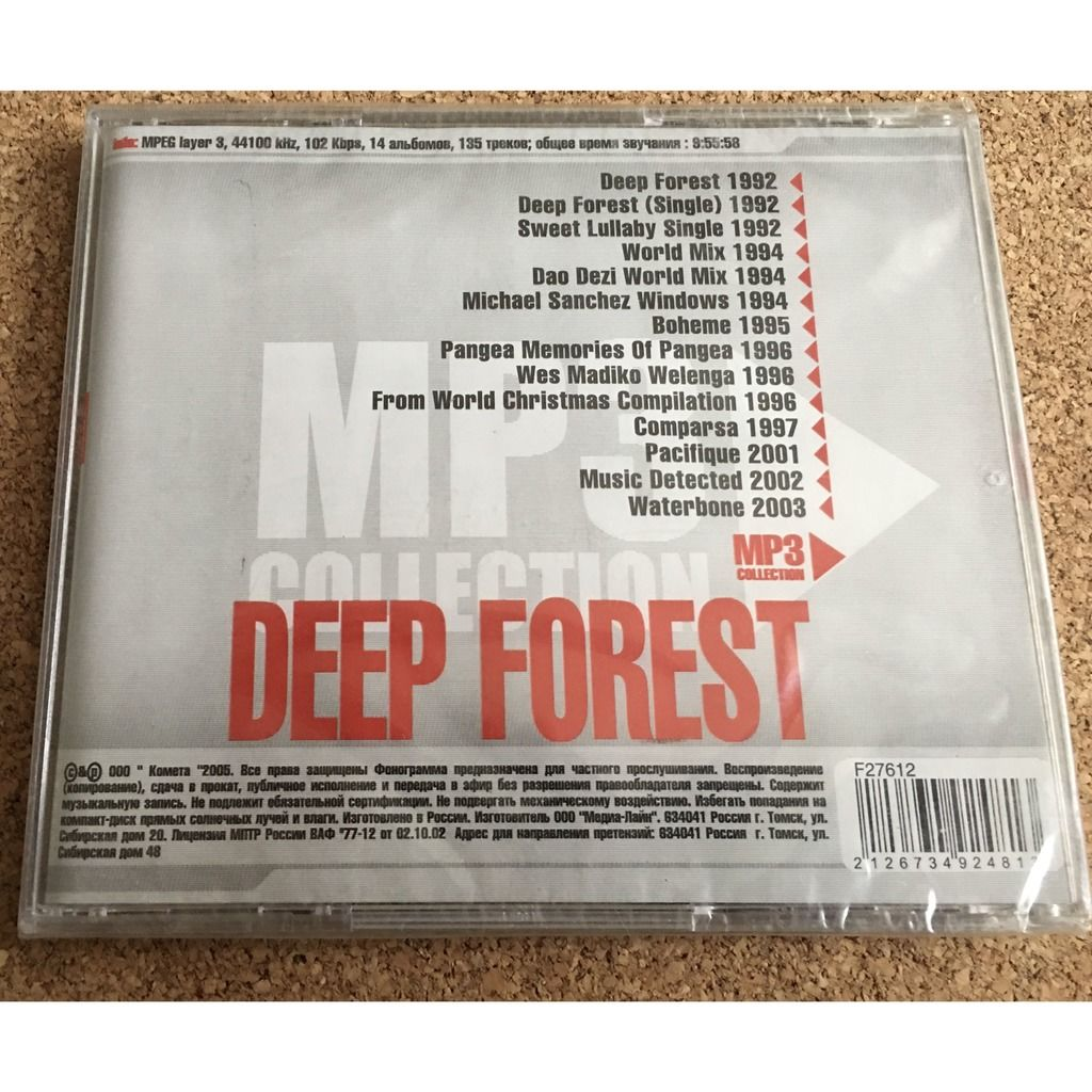 deep forest соllection 14 Albums, мр3