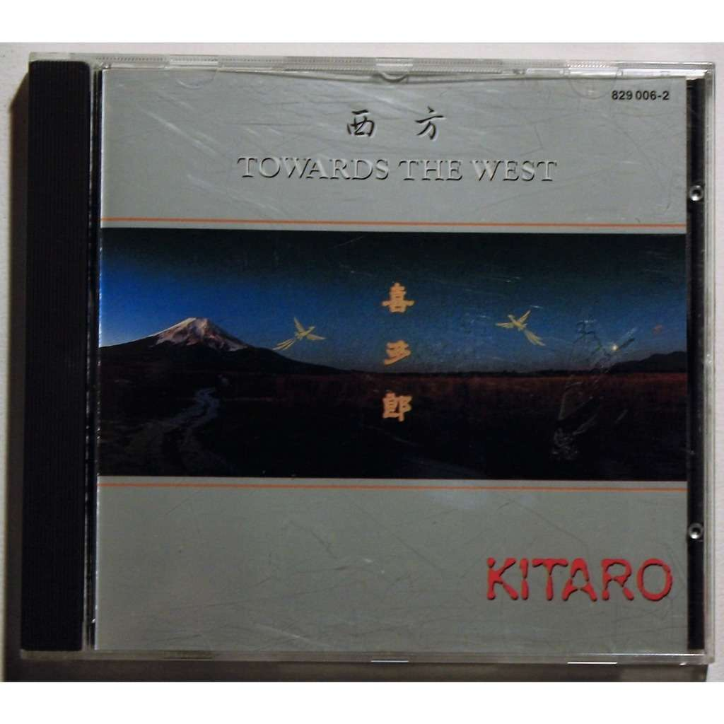 Kitaro Towards the west