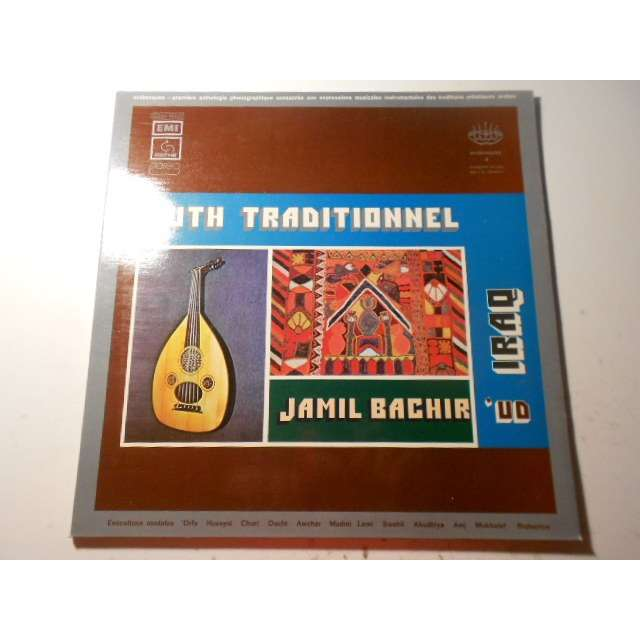 jamil bachir luth traditionnel