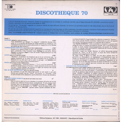 Discotheque 70 (various) s/t