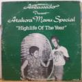 ATAKORA MANU - Atakora Manu highlife special - LP