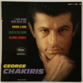 GEORGE CHAKIRIS - I Love Being Here With You +3 - 45T (EP 4 titres)