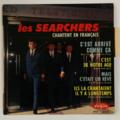 LES SEARCHERS - Chantent En Français - 45T (EP 4 titres)