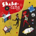 SHAKE-O-RAMA - Vol. 3 Louis Jordan/Gino Parks - 33T