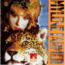 MYLENE FARMER - The Very Best - CD