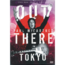 paul mccartney out there tokyo (digipak) 2dvd