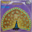 PEACOCKS INTERNATIONAL GUITAR BAND - Ejiogu - LP