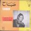 SABAH - Ma Ana Illa Bachar - 45T (SP 2 titres)
