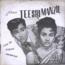 R D BURMAN - Teesri Manzil OST - 7'' (SP)