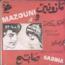 MAZOUNI & SABIHA - Elleila Zouadjna / Eli En' Habou - 45T (SP 2 titres)