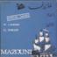 MAZOUNI - Ya Lahmam / El Babour - 45T (SP 2 titres)