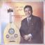 TAHAR FERGANI, MOHAMED - Essebakh - LP