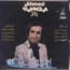 AHMED HAMZA - 74 - LP