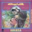 ABABSA, ABDEL HAMID - Folklore Du Sud Algerien - LP