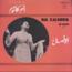 OM KALSOUM - Al Amal - LP