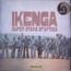 IKENGA SUPER STARS OF AFRICA - Peace Movement Social Club Of Nigeria - LP