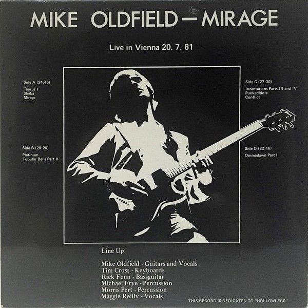 Mike Oldfield Mirage (Live in Vienna 20.07.1981)