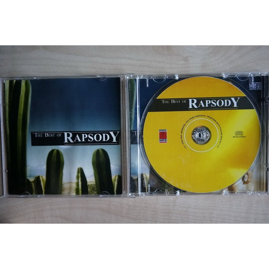 Rapsody MP3 Collection - The Best Of