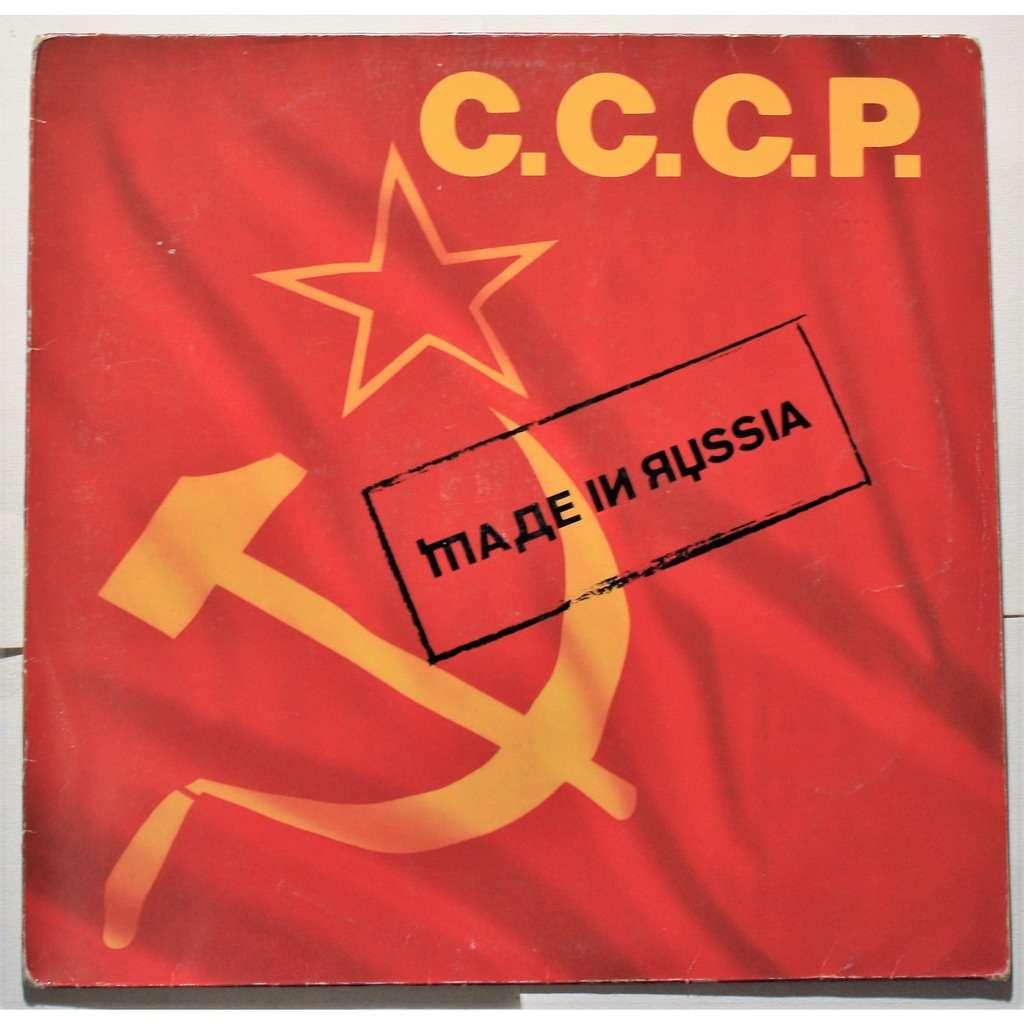 C.C.C.P. Made In Russia