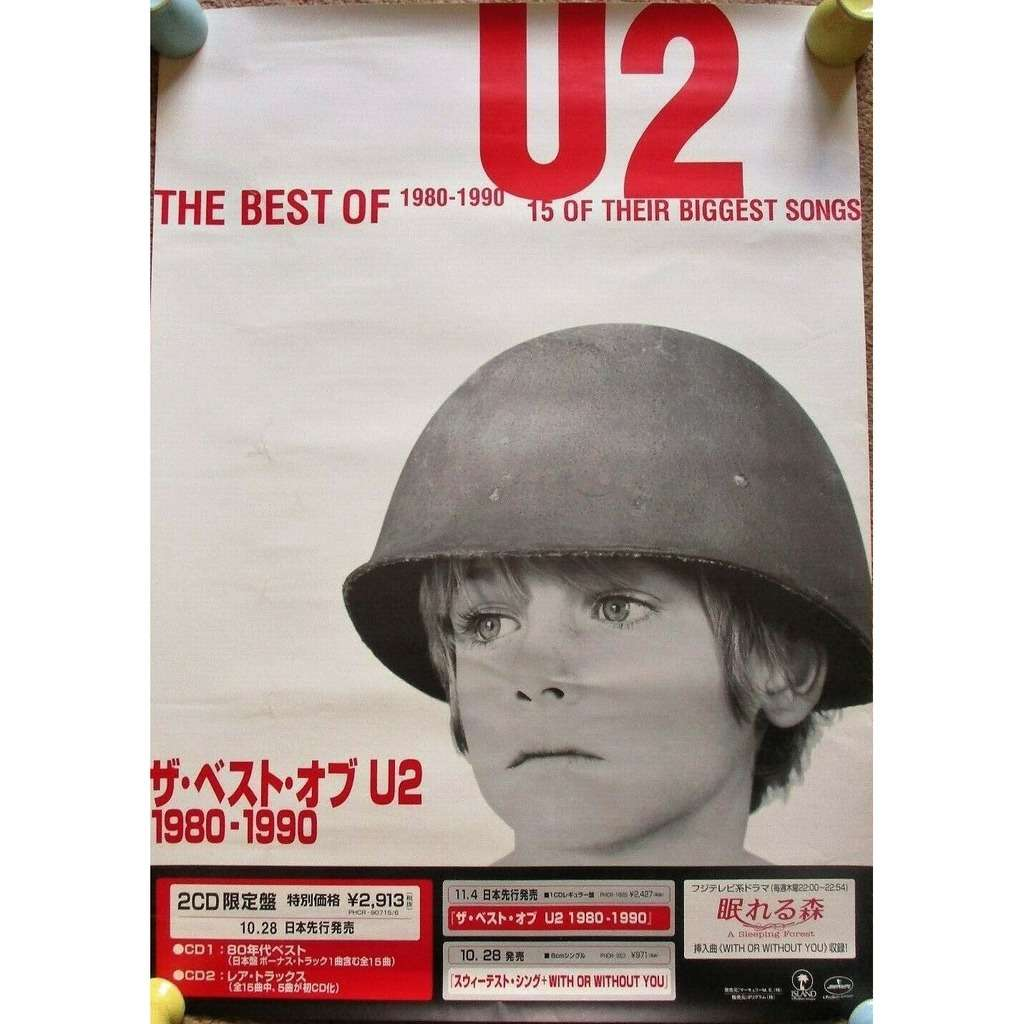 U2 The Best Of 1980-1990 (Japan 1998 original Island-Mercury 'album release' promo shop poster!!)