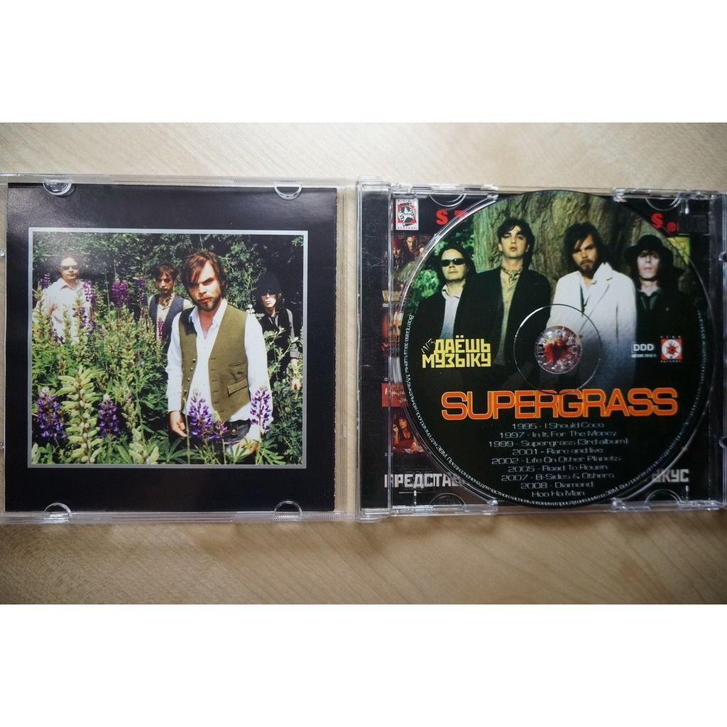 Supergrass MP3 Collection