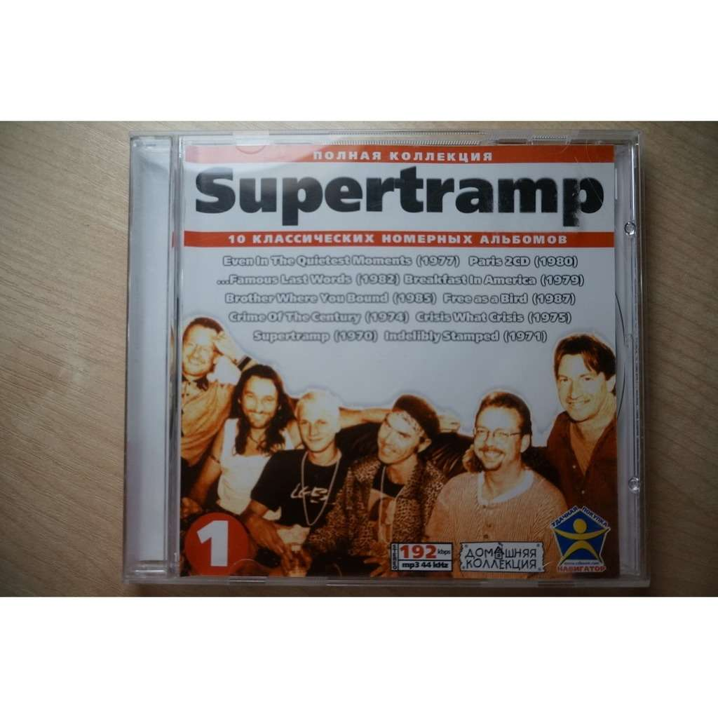 Supertramp MP3 Collection CD 1