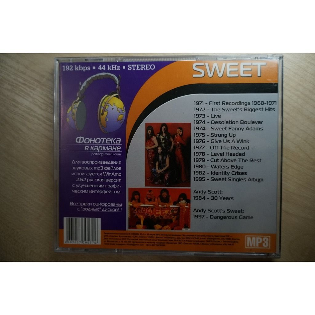 Sweet MP3 Collection