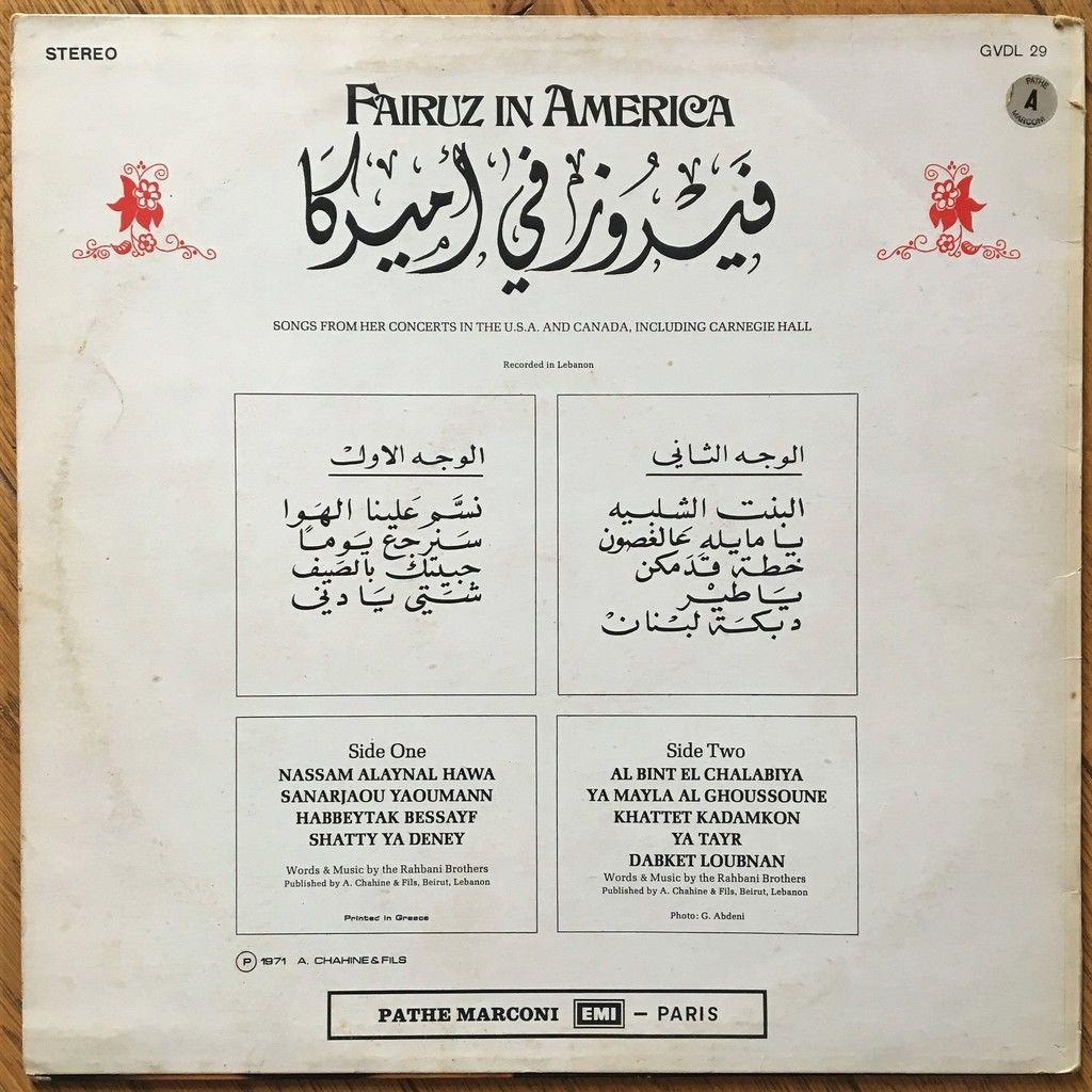 Fairuz Fairuz In America