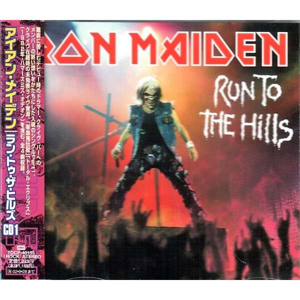 Iron Maiden Run To The Hills (Japan 2002 Ltd 4-trk enhanced CD ps & obi!! Sealed copy!!)