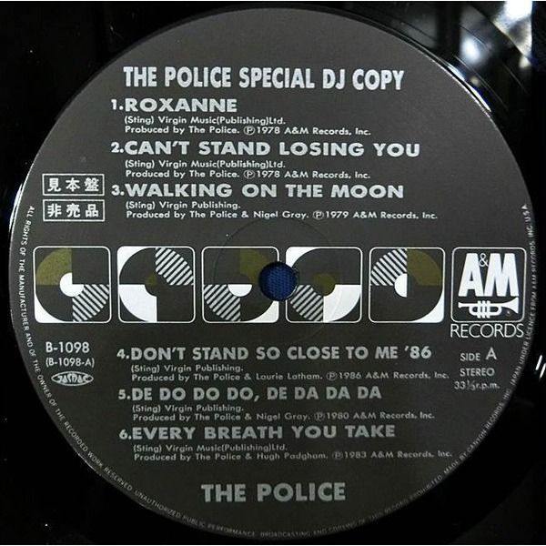 The Police / Sting Special DJ Copy (Japan 1986 promo-only 10-trk sampler LP absolutely unique ps)