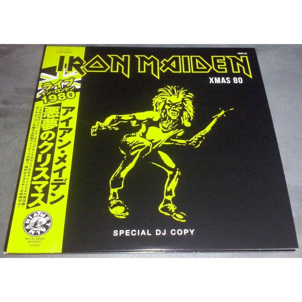 Iron Maiden X Mas 80 (2xlp) Ltd Edit Gatefold Sleeve With Colour Vinyl -Jap
