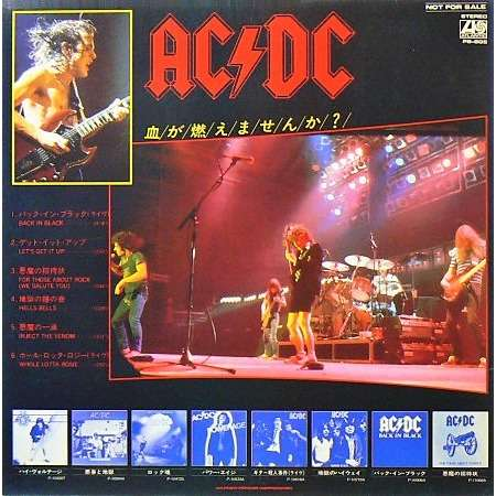 AC/DC Foreigner VS AC/DC Special D.J. Copy (Japan 1982 w/label promo-only LP absolutely unique ps)