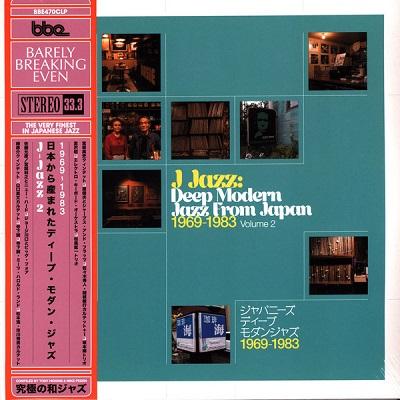 J Jazz: Deep Modern Jazz From Japan (Various) Volume 2