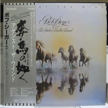 Bob Seger & The Silver Bullet Band Against The Wind