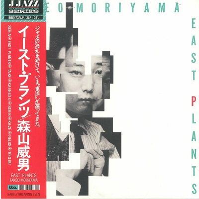 Takeo Moriyama East Plants