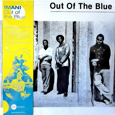 Imani Out Of The Blue