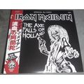 IRON MAIDEN - The Axe Falls On Holland (2xlp) Ltd Edit Gatefold Sleeve With Colour Vinyl -Jap - 33T x 2